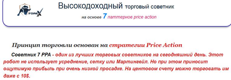 http://s4.uploads.ru/FgVdM.png