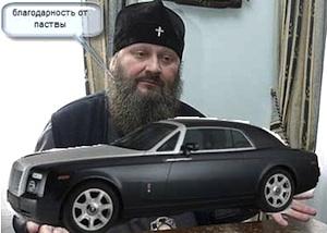http://s4.uploads.ru/G2C36.jpg