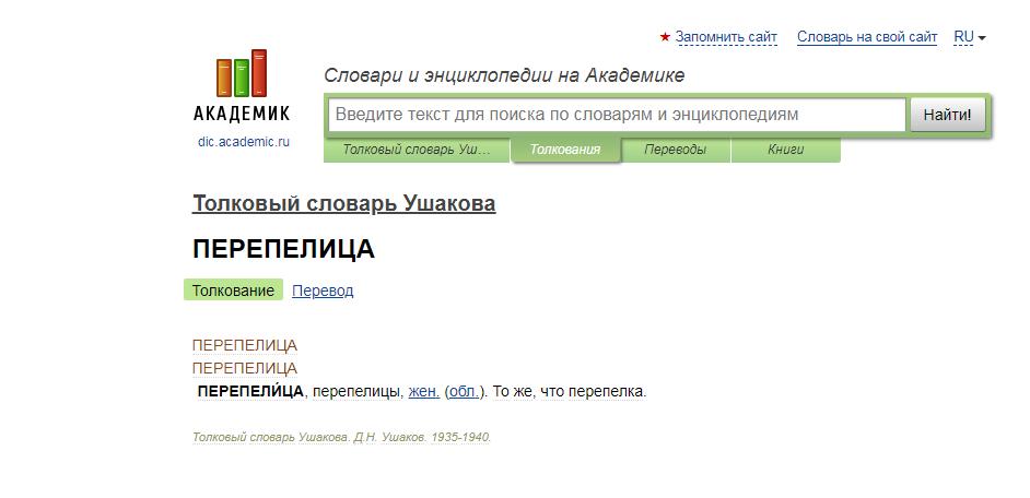 http://s4.uploads.ru/GTApV.png