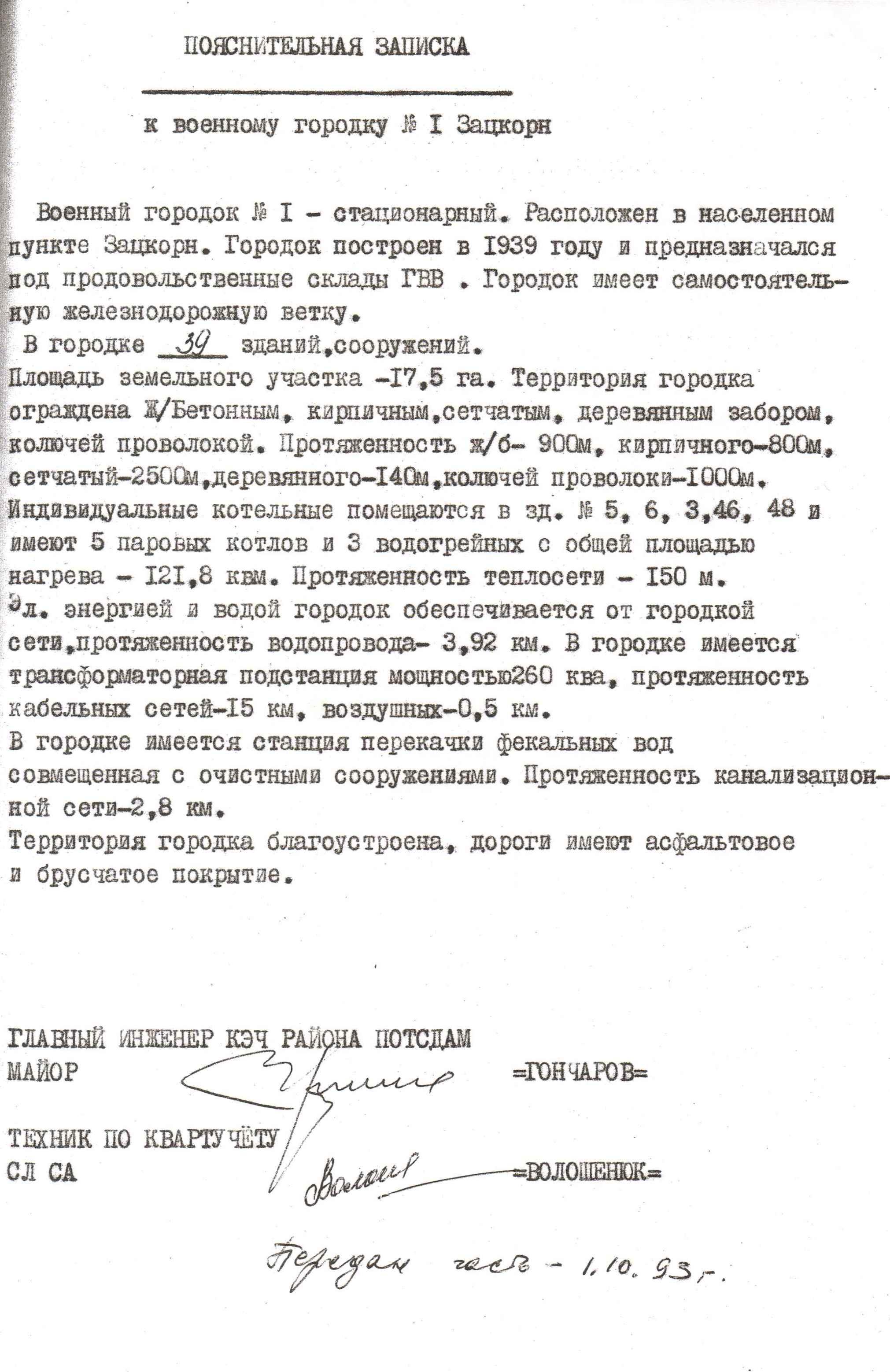 http://s4.uploads.ru/GVbxw.jpg
