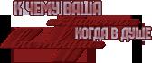 http://s4.uploads.ru/HYKlB.png