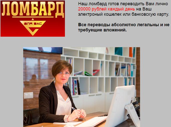 http://s4.uploads.ru/HoGfP.png