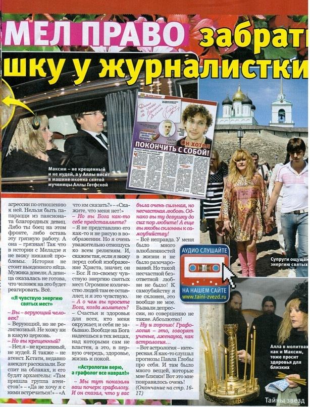 http://s4.uploads.ru/InLjm.jpg