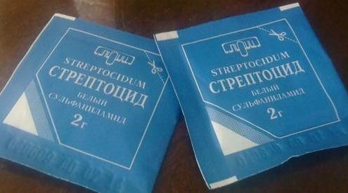 http://s4.uploads.ru/Izj1q.jpg