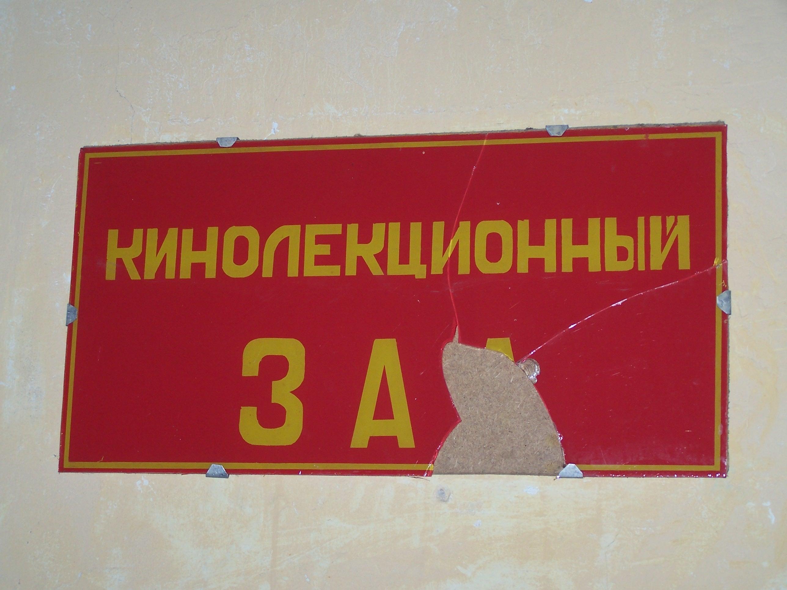 http://s4.uploads.ru/JEaZF.jpg