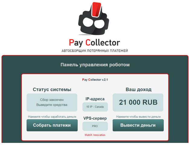 http://s4.uploads.ru/L9WHq.png