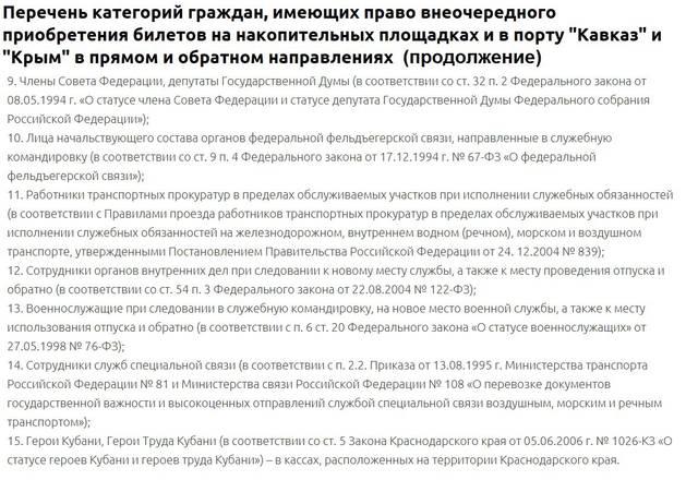 http://s4.uploads.ru/M5r70.jpg
