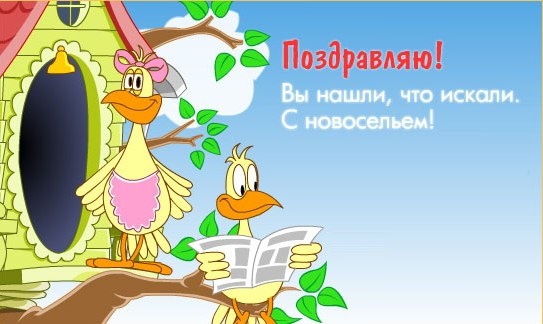 http://s4.uploads.ru/MEVlW.jpg