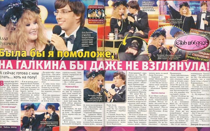 http://s4.uploads.ru/MGLbI.jpg