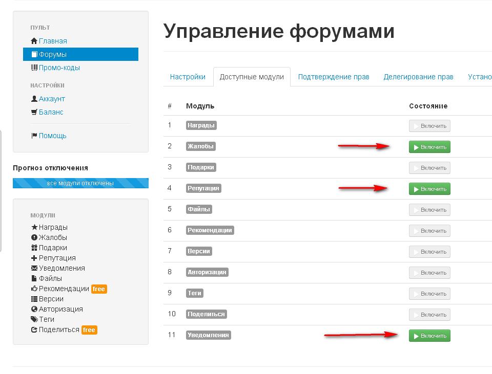 http://s4.uploads.ru/MPOxl.png