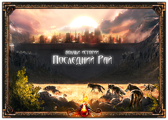 http://s4.uploads.ru/MrPiy.png