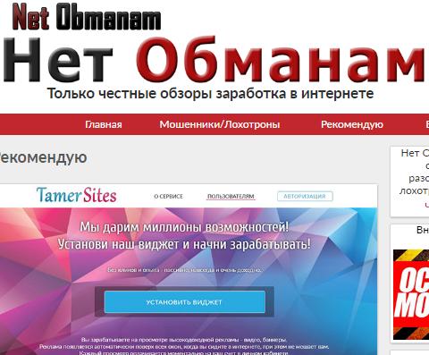 http://s4.uploads.ru/MzP8g.png