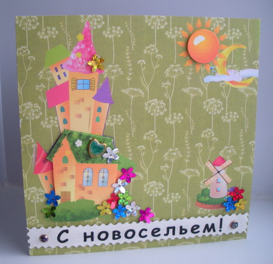http://s4.uploads.ru/NFgLh.jpg
