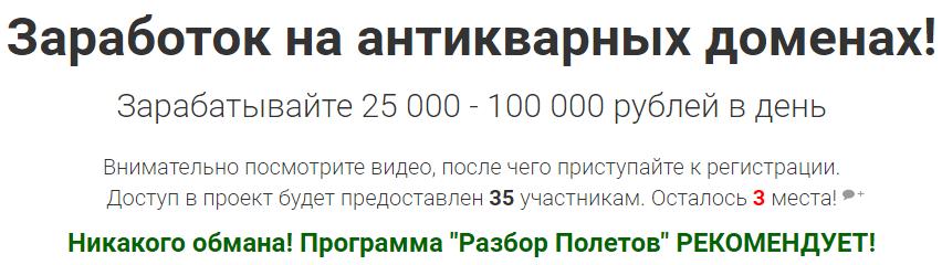 http://s4.uploads.ru/NIxYR.png