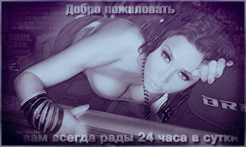 http://s4.uploads.ru/NVlKc.jpg