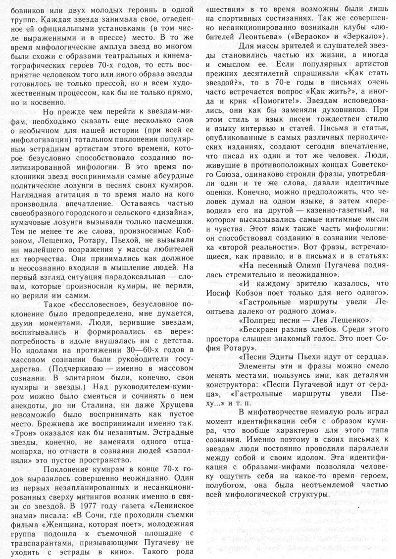 http://s4.uploads.ru/NsoOB.jpg