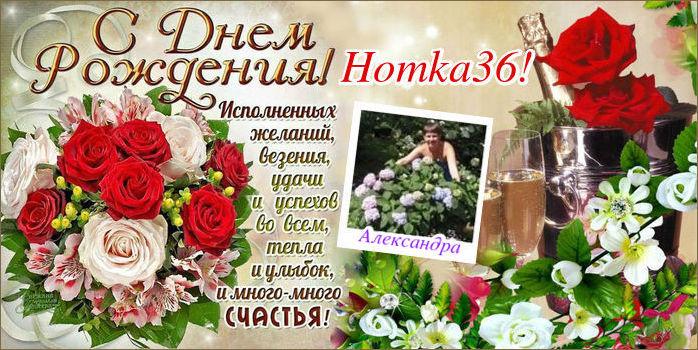 http://s4.uploads.ru/O9Zg7.jpg
