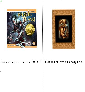 http://s4.uploads.ru/Ophyi.jpg