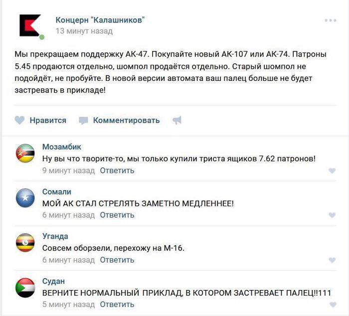 http://s4.uploads.ru/OuT24.jpg