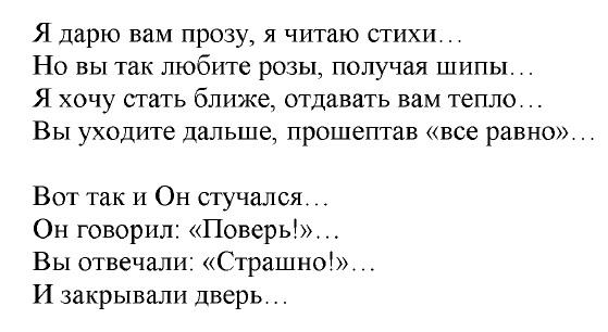 http://s4.uploads.ru/P4lNQ.jpg