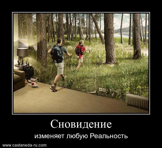 http://s4.uploads.ru/PXRyI.jpg