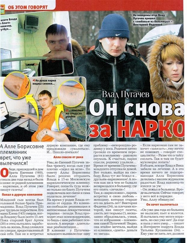 http://s4.uploads.ru/SIE7F.jpg