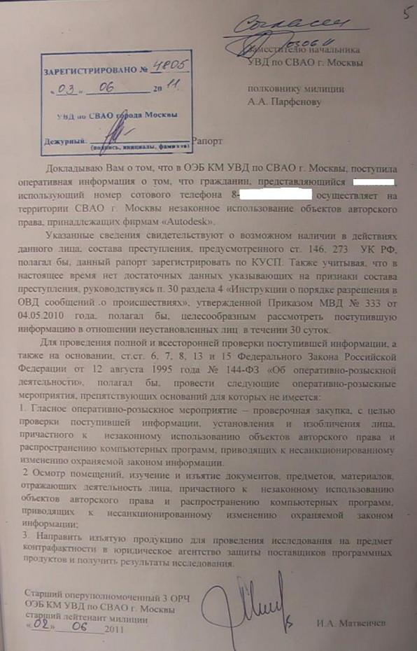 http://s4.uploads.ru/SlPNm.jpg