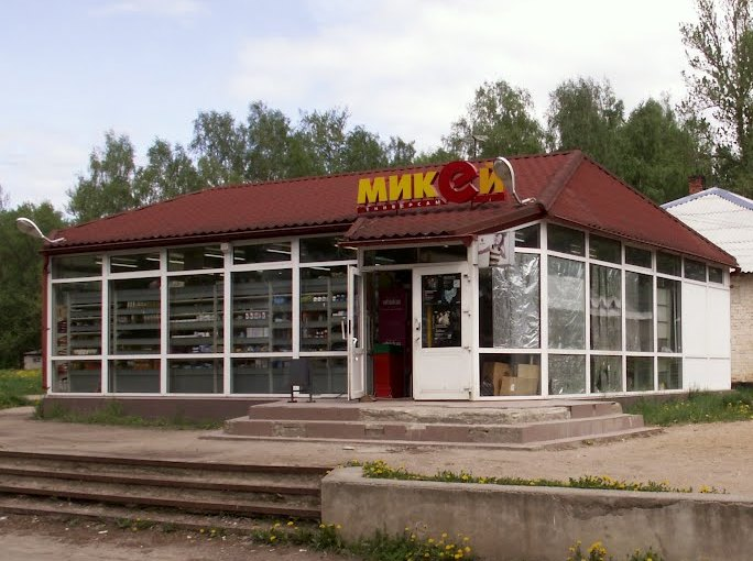 http://s4.uploads.ru/Su4Gv.jpg