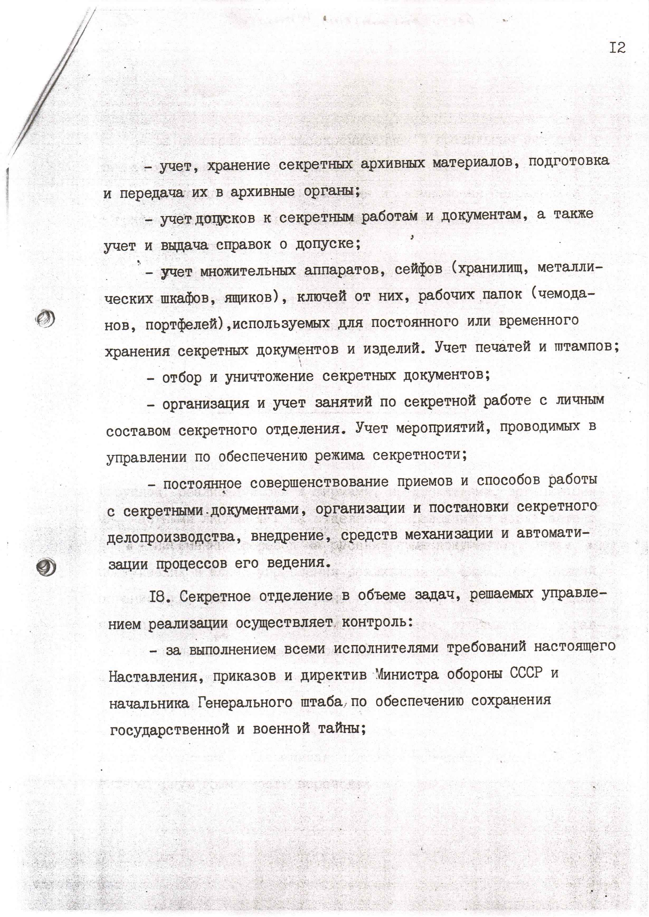 http://s4.uploads.ru/TWuQG.jpg