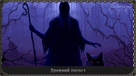 http://s4.uploads.ru/U7BHV.png