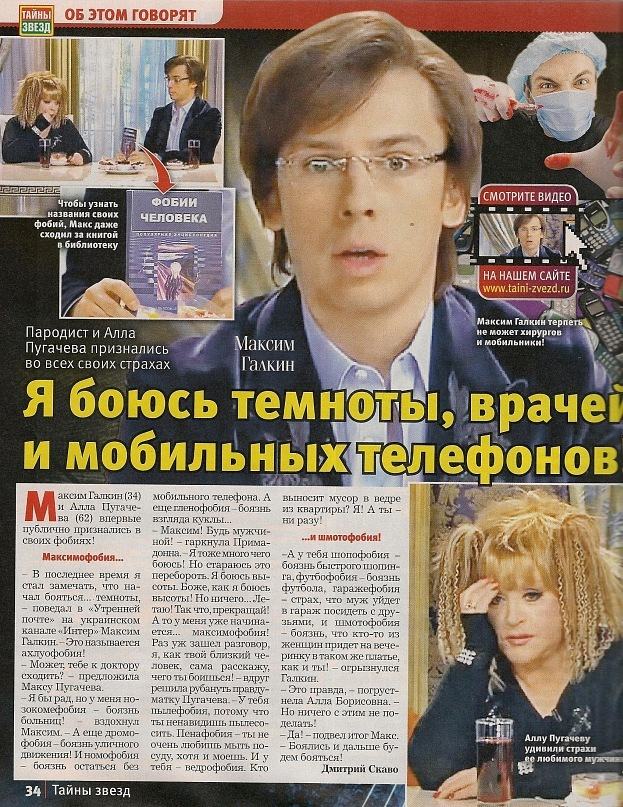 http://s4.uploads.ru/UHhV7.jpg