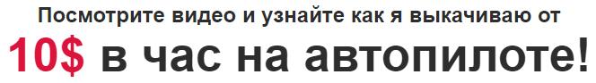 http://s4.uploads.ru/USzl6.png