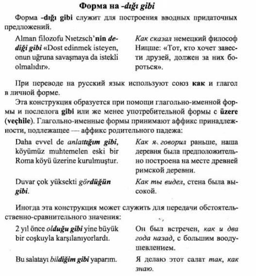 http://s4.uploads.ru/UmYyk.jpg
