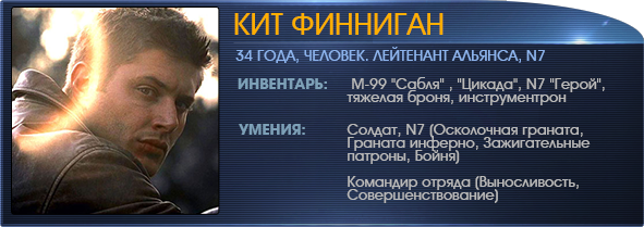 http://s4.uploads.ru/V3xJa.png