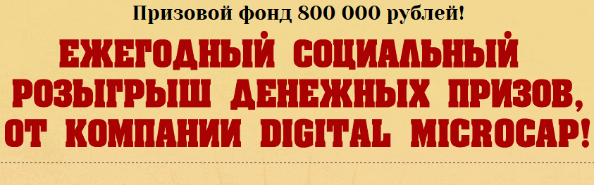http://s4.uploads.ru/VQyWM.png