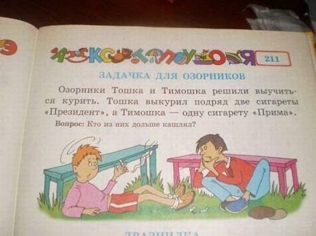 http://s4.uploads.ru/VRWFB.jpg