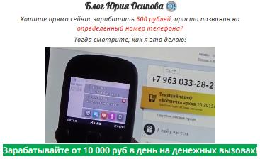 http://s4.uploads.ru/Vh6ln.png