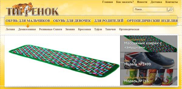 http://s4.uploads.ru/Vuzm1.jpg