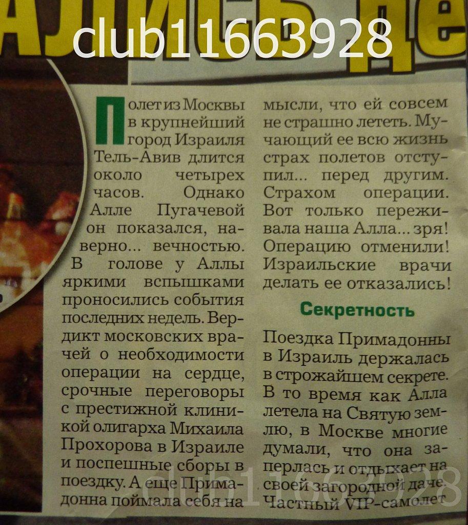 http://s4.uploads.ru/WJ9HF.jpg