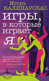 http://s4.uploads.ru/WU54S.jpg