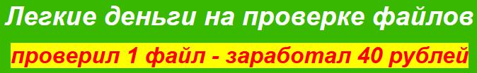 http://s4.uploads.ru/WoRUr.png