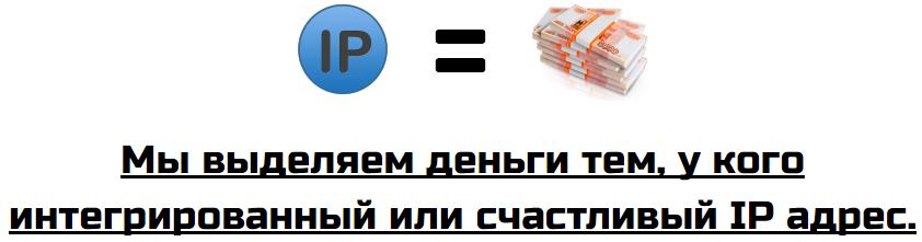 http://s4.uploads.ru/Wvyh4.png