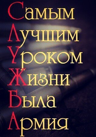 http://s4.uploads.ru/YMo1J.jpg