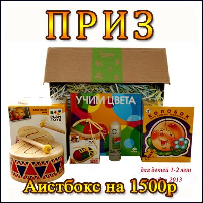 http://s4.uploads.ru/YRMS0.jpg