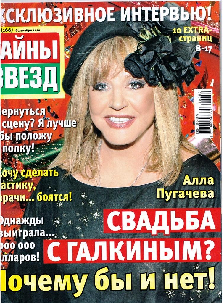 http://s4.uploads.ru/Ype9A.jpg