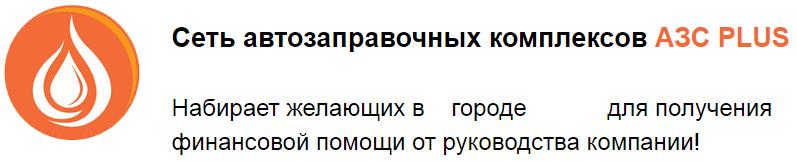 http://s4.uploads.ru/YuCBh.png