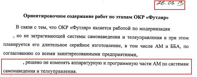 http://s4.uploads.ru/a9QiA.jpg