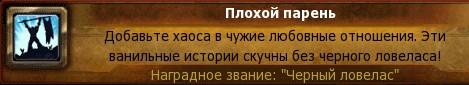 http://s4.uploads.ru/ajCxP.jpg