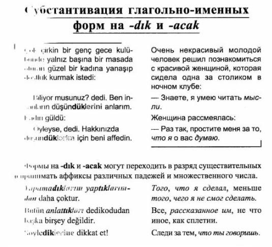 http://s4.uploads.ru/anZih.jpg