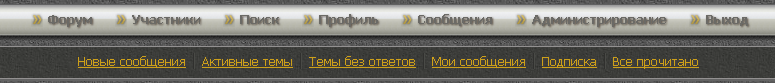 http://s4.uploads.ru/bAqVn.png